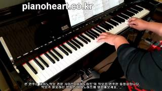 Hey(해이) - And I need You Most 피아노 연주 (It's Okay. That's love O.S.T)