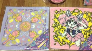 Sailor Moon in Azabu Juuban & Kuji Lotto Reviw!