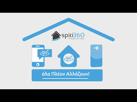 Spiti360.gr commercial motion graphic animation