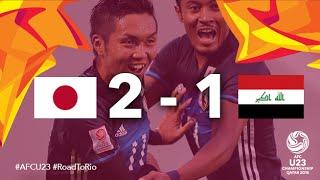 Video Gol Pertandingan Jepang U-20 vs Iraq U-23