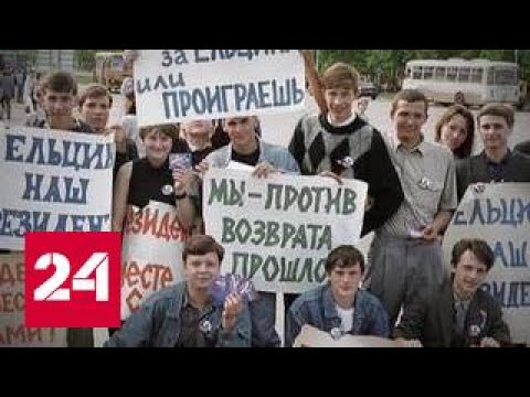 Агитпроп. Авторская программа Константина Сёмина от 17 июня 2017 года