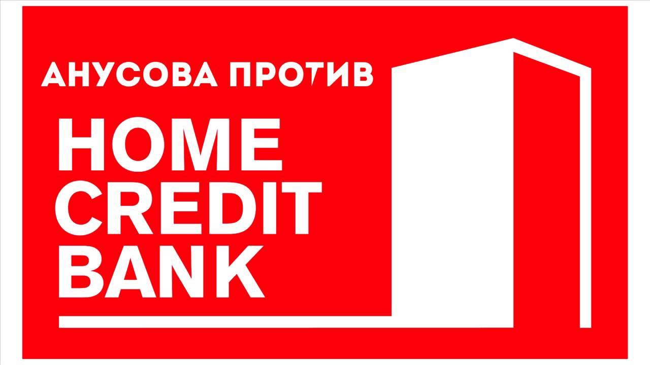 Актив деньги онлайн заявка на займ на карту срочно с плохой