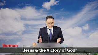 Mark 3:20-25 | Jesus & the Victory of God | Pastor Brian Shin | 2020-10-18