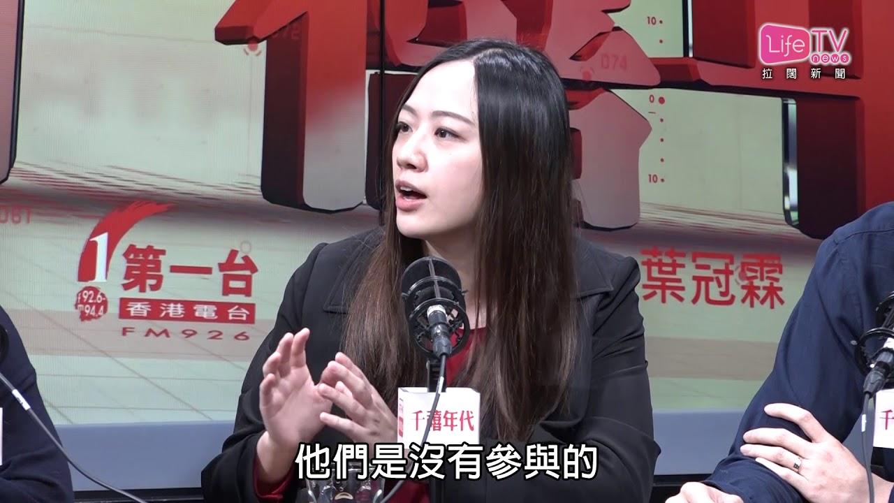 20180330 吳思諾:青年發展委員會組成絕對不完美 盼不同政治光譜青年加入 - YouTube