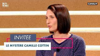 Le mystère Camille Cottin - Bonsoir! du 09/03 – CANAL+
