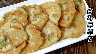 쫀득쫀득~쉽고 맛있는 감자두부전 만들기^^…