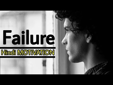 Failure | Best Motivational Speech On Failure In Hindi | Best Motivation By Mahi Khan | 2018 |