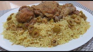 Gambar cover ارز اصفر على طريقة المطاعم الفخمة مع لمستي الخاصة