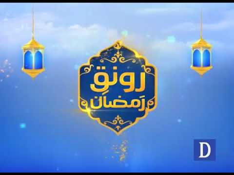 Zakir's Kitchen - 17 May 2018 - Dawn News