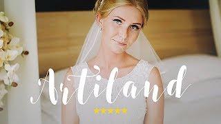 Свадьба в Артиленд   Загородный клуб ArtiLand   Видеограф 3avideo.ru