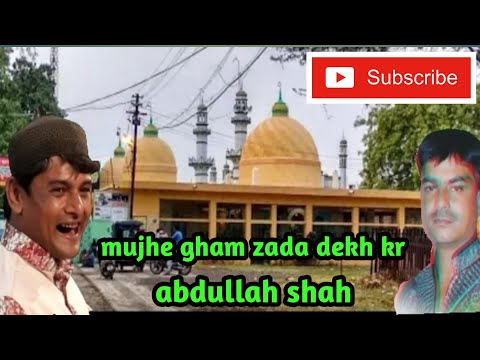 Mujhe gham zada abdullah shah (naushahi pappu qawwal kamptee) new jhankar 2018