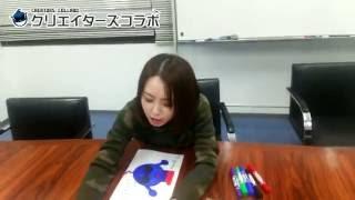 Daiichiのダイナマイトくんをかおりっきぃ☆さんが描いてくれました! フ...
