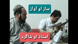 Rubab Saaz   Rahat Gul Qambar Khel