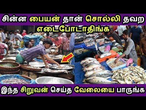 ஒரு நிமிடம் ஒதுக்கி இந்த சிறுவன் என்ன செய்தான் பாருங்க  Tamil Cinema News Kollywood Tamil News