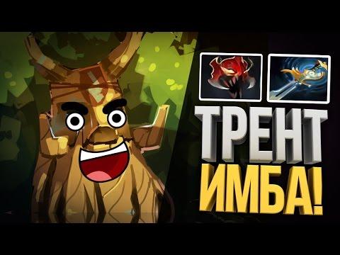 видео: САМЫЙ БЕСЯЧИЙ ГЕРОЙ В ДОТЕ?! #51 [dota imba]