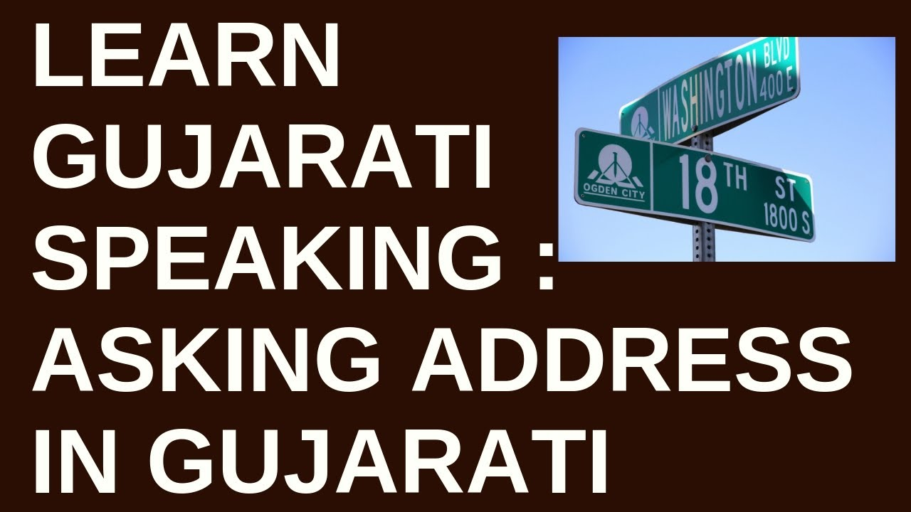 16 GUJARATI MEANING OF QUEUE, OF MEANING QUEUE GUJARATI