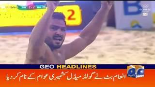 Geo Headlines 09 AM | 15th October 2019