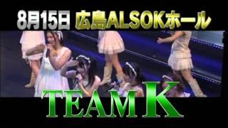 AKB48全国ツアー詳細決定! / AKB48 [公式] thumbnail