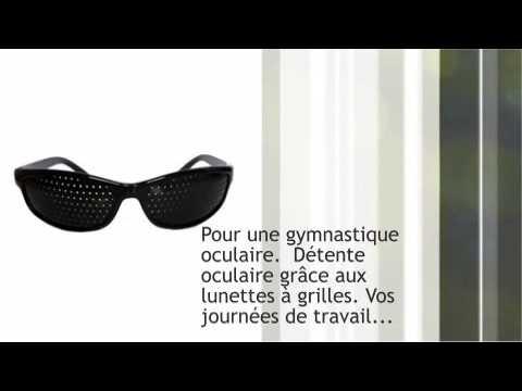 Lunettes à grille optique - vivre-mieux.com - YouTube 98ccbc869e1d
