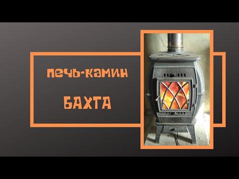 """печь-камин """"Бахта"""" отзыв"""