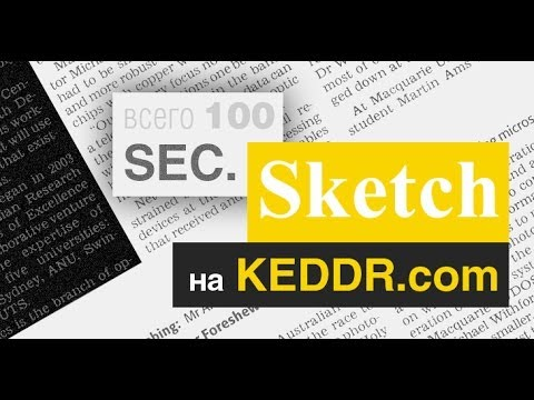 Sketch e124 - 100 секунд про Electronic Arts