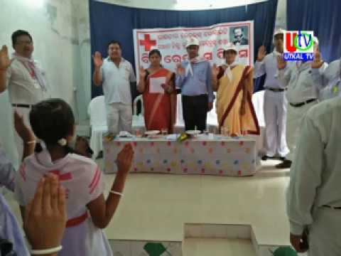 09 05 2018 UTV News World Redcross Day By Ganjam Dist Junior Redcross