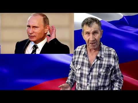 Обращение к Путину пенсионная реформа