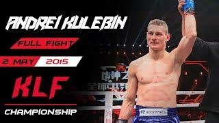Kickboxing: Andrei Kulebin vs.Zhao Yan FULL FIGHT-2015