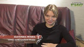 Екатерина Репина, театр