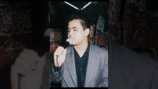 مضناك جفاة مرقدة - أداء / محمد المنياوى