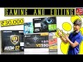 Best Budget PC For YOUTUBERS and GAMERS 30,000 Indian Rs |Gaming PC [PC BUILD INDIA 2017] TechnoBaaz