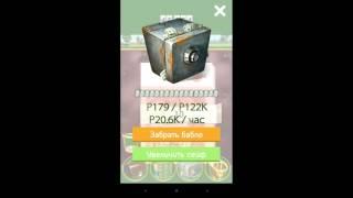 видео Олигарх - обзор браузерной онлайн-игры