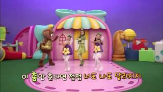 Download Video 내 품에 라바와 친구들 ep.30  SinB Dance MP3 3GP MP4