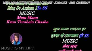 Mera Mann Kyon Tumhe Chahe - Karaoke With Lyrics Eng.& हिंदी