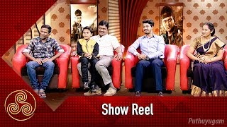 Thulam Movie team Interview in Showreel | 02/12/2018 | PuthuyugamTV