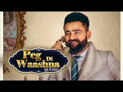 Peg Di Waashna (Teaser) | Amrit Maan Ft. Dj Flow | Himanshi Khurana | Tru Makers | Geet Mp3