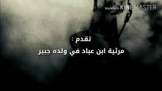 قربا مربط النعامة مني ( قصيدة للحارث بن عباد ) بصوت خوجة عبد الحق