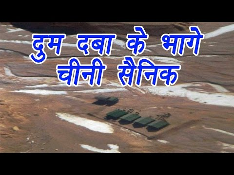 India-China face-off over canal work in Ladakh | वनइंडिया हिन्दी