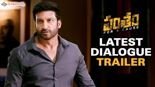 Pantham Latest Dialogue Trailer | Gopichand | Mehreen | Gopi Sundar | Sri Sathya Sai Arts