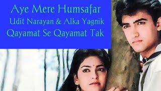 Ae Mere Humsafar (((New Jhankar)))-HD Qayamat Se Qayamat Tak (1988) Old Hindi Songs