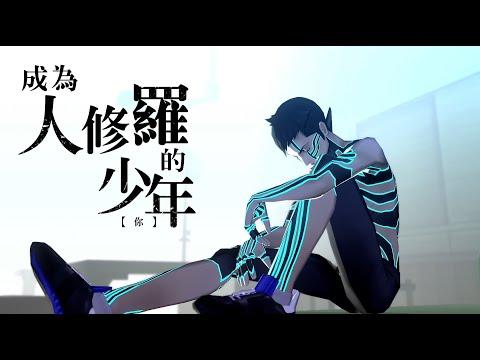【早月貓】 -現貨- Switch NS 真 女神轉生 III Nocturne HD 中文版 限定版 ※女神轉生3※
