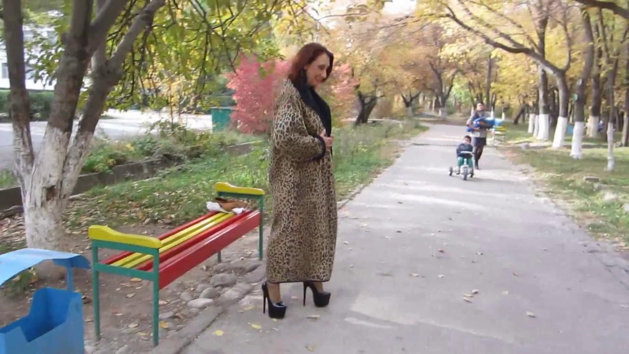 Perverse Im Park