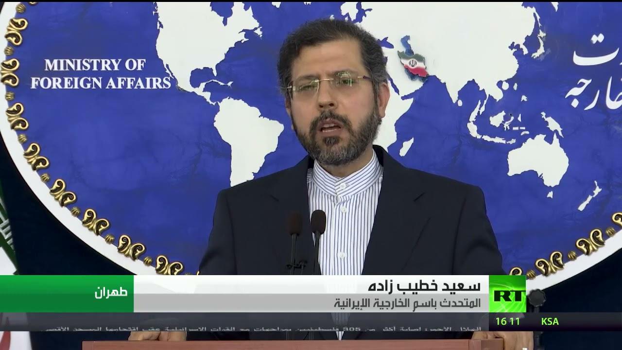 طهران تكشف عن وجود مباحثات مع السعودية  - نشر قبل 9 ساعة
