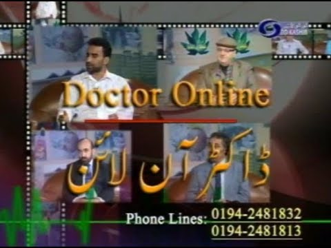 Doctor on Line [ 06-05-2018 ]
