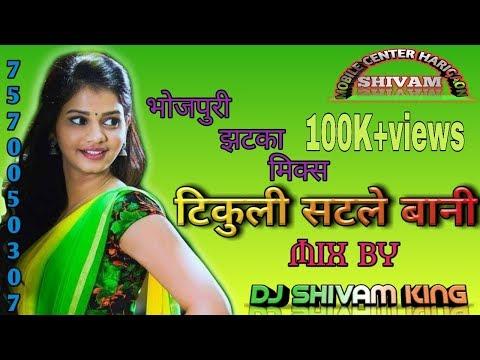 Harihar Tikuliya Lahardar.. Bhojpuri Jhatka Mix. DJ SHIVAM King