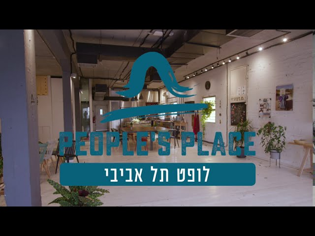 "Created this Promotional Video for  ""Libra Loft"" Tel-Aviv"