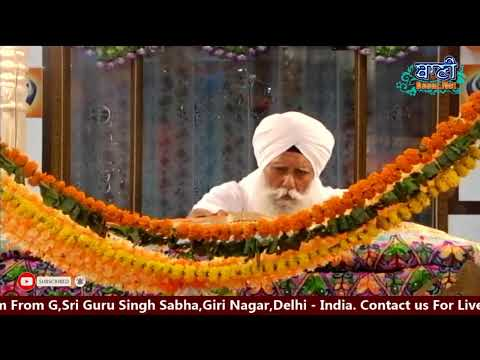 Live-Now-Gurmat-Kirtan-Samagam-From-Giri-Nagar-Kalkaji-Delhi-13-Oct-2019