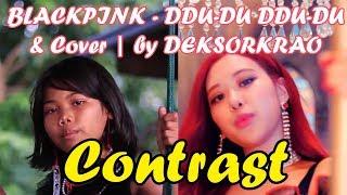 Gambar cover (Low Budget) BLACKPINK - '뚜두뚜두 (DDU-DU DDU-DU)' M/V Cover   by DEKSORKRAO from Thailand