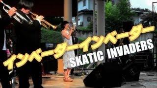 Skatic Invaders Live at Dake Music Festival 2013.09.08 Skatic Invad...