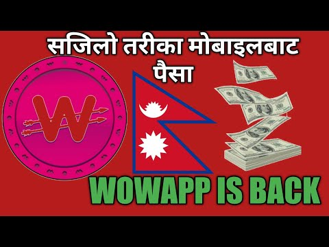 EARN RS200 A DAY || WOWAPP NEW UPDATE || YT NEPAL || Online Job In Nepal 2019